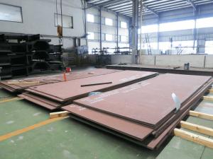 فرآیند ساخت فولاد ضد سایش